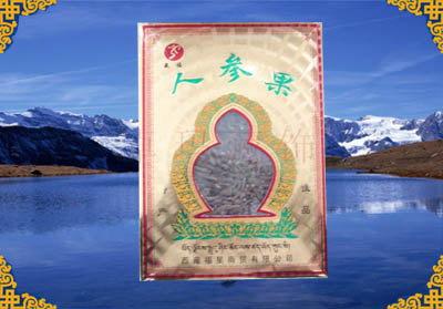 西藏人参果