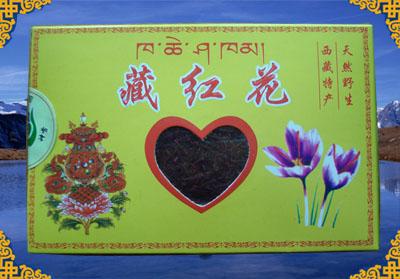 藏红花-纸盒送礼装