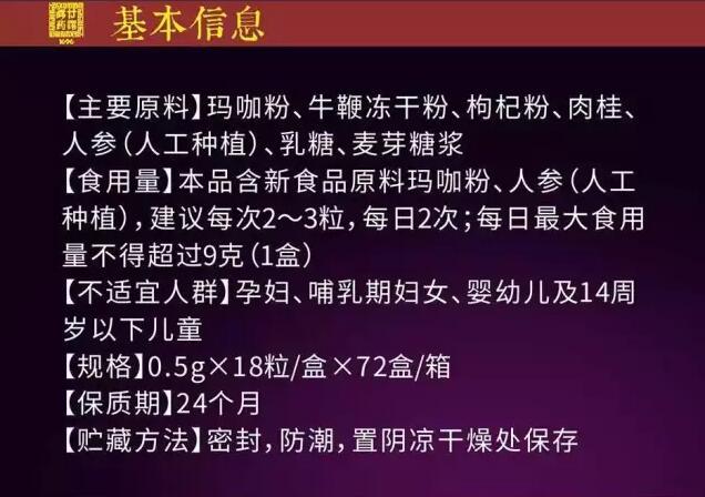 新雄鹰5.jpg